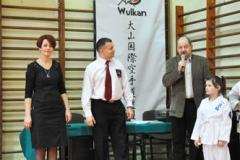 Mikolajkowy-Turniej-Oyama-Karate-w-konkurencji-kata-Garbatka--Letnisko-8122012-_731338